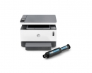 MULTIFUNCION LASER MONOCROMATICA NEVERSTOP HP 1200W