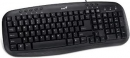TECLADO GENIUS MULTIMEDIA KB-M200 - USB