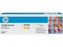 TONER HP CC532A AMARILLO